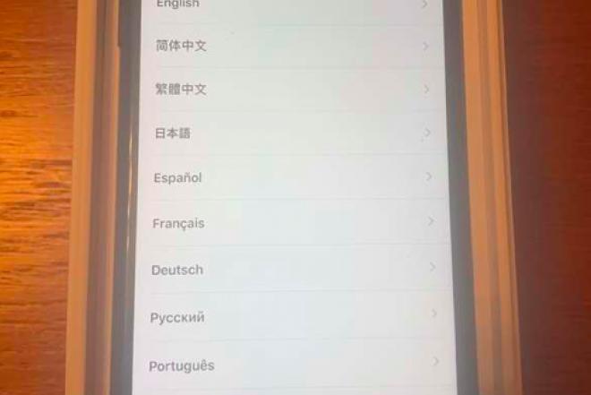 Parduodami mobilūs telefonai-0