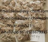 brown block crystal eutylone strong effects china supply(bella@pxy-chem.com)-0
