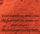 iron oxide powder natural chemicals(bella@pxy-chem.com)-0