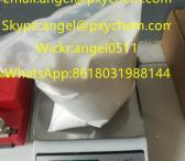 CAS:40054-69-1 ETIZOLAM powder strong effects(angel@pxychem.com)-0