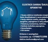 Elektros darbai Šiaulių apskrityje-0