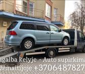 Pagalba kelyje žemaitijoje/auto supirkimas 24/7 +37064878276-0