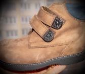 Parduodami batai-0