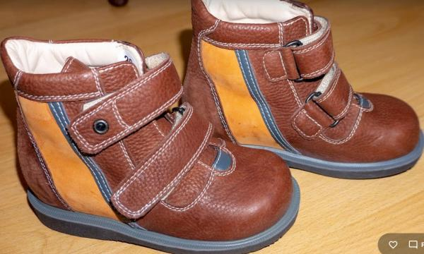 Parduodami batai-4