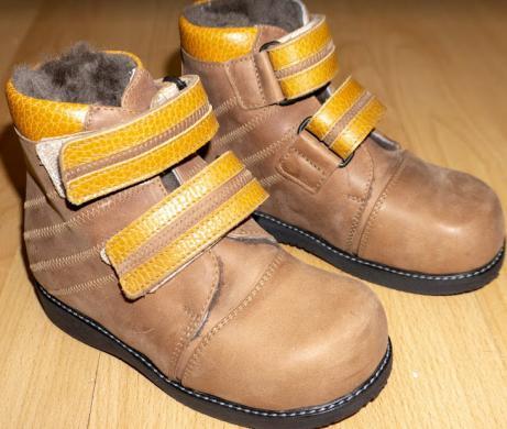 Parduodami batai-7