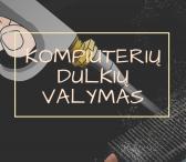 Kompiuterio dulkių valymas-0
