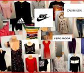 Dėvėti drabužiai, rūbai urmine kaina-0