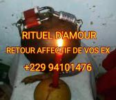 GRAND MARABOUT VOYANT MEDIUM FÉTICHEUR  +229 94101476-0