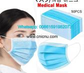 Medical Surgical Mask Disposable Elastic MASKS STOCK-0