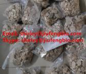Eutylone,HEX-EN TH-PVP  4-mpd  BK-EBDP 4-CPRC  4-EMC  4-CDC 4F-PHP  MDPHP  4-CL-PVP  Dibutylone MDPV 5-methylethylone  Mexedrone-0