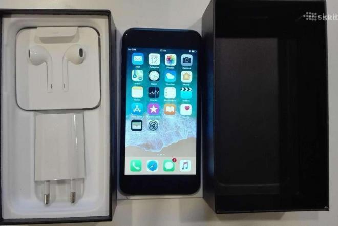 iPhone 7 Juodas - 128gb Idealus-0