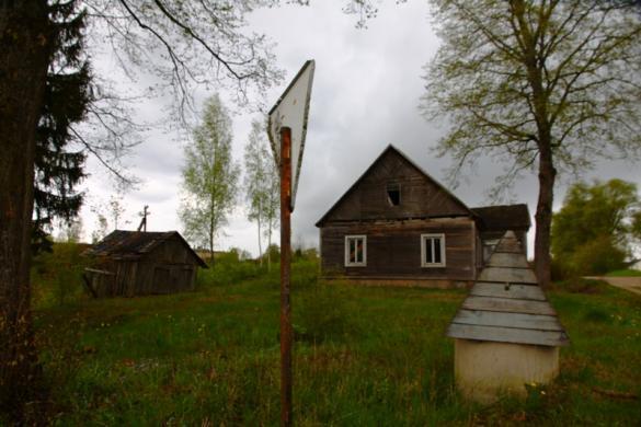 Namas Šaltupės g. Zarasų m.-6