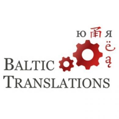 Techniniai ir teisiniai vertimai į 100 kalbų!-0