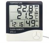 Daugiafunkcinis termometras!-0