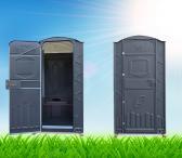 Lauko tualetą \ Bio-tualetas \ Biotualetas 277€ + PVM!-0