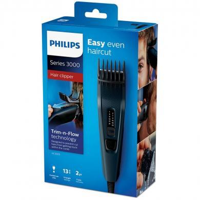 Philips plaukų kirpimo mašinėlės, trimeriai, barzdos ir plaukelių kirpimo, skutimo, formavimo mašinėlė, barzdaskute, kaip naujos, 19.99e. - 29.99e. Belaidės su komplektais.-0