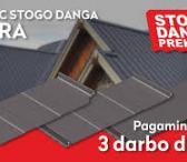Clasiik stogo danga-0