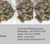 sell eutylone brown research chemical stimulant crystal EU USA vendor-0