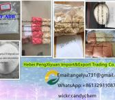 Chemical research crystal MFPEP supply(angelyu731@gmail.com)-0