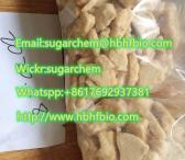 Strong effect crystal MFPEP supply(sugarchem@hbhfbio.com)-0