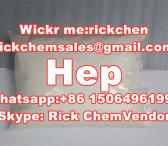 Hep Powder Appearance for Research Chemical White Hep-0