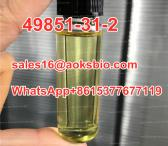 Top quality CAS 49851-31-2 China supplier,99% yellow liquid-0