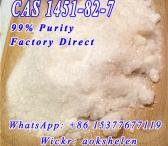 Experienced supplier of CAS 1451-82-7, CAS 49851-31-2 China factory direct-0