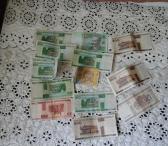 Banknotai ir monetos-0