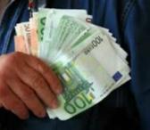 Ar jums reikia pinigų savo projektams ar kitiems dalykams?-0