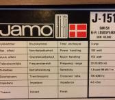 Jamo studio j-151 koloneles-0