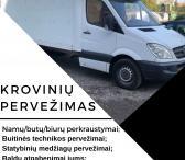 Krovinių pervežimas-0