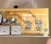 Stalinio kompiuterio asus kontroleris 2vnt USB jungtys-0