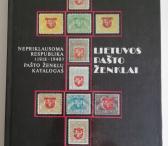 Lietuvos 1918–1940 m. pašto ženklų katalogas-0