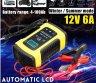 Naujas 12V išmanusis impusinis bateriju įkroviklis-0