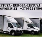 Asmeniniu daiktu perkraustymai, Kroviniu pervezimai Vokietija/Belgija/Olandija/Lenkija - Lietuva laisvi tentiniai mikroautobusai +37067247506 EKSPRES KROVINIU PERVEZIMAI +37067247506 Ekspres pervežimai +37067247506 Baldų pervežimai LIETUVA/EUROPA/LIETUVA-0