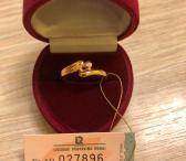 Auksinis žiedas 2,0g-0