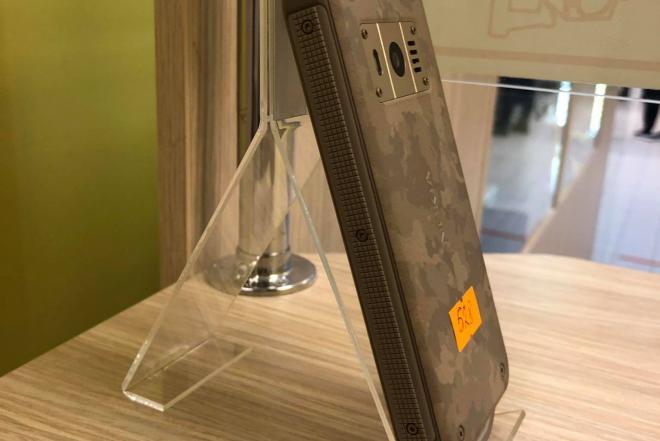 Mobilusis telefonas ,,Nokia 800 Tough''-0