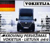 Lietuva - Berlynas - Lietuva - Berlin ! Greitai, atsakingai, patikimai ir geromis kainomis teikiame transporto paslaugas Lietuva - Vokietija / Germany - Lietuva Nebrangiai pervežame įvairius krovinius. Vežame pilnus, dalinius ir express krovinius kiekvien-0
