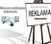 Skelbimų talpinimas, reklamos paslaugos internete-0