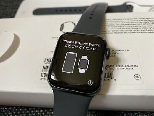 Apple Watch Series 6 Sliver-1