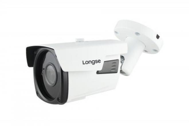 Profesionalios lauko kameros namų apsaugai-0
