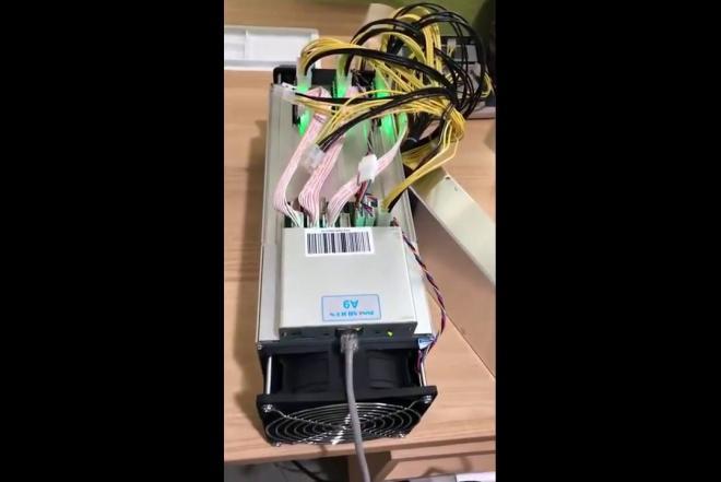 """Innosilicon A10 PRO 750TH / S 7G ETH Miner""""-0"""