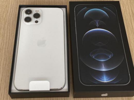 "atrakinta ""Apple iPhone 12 - 12 pro max 256GB""-1"
