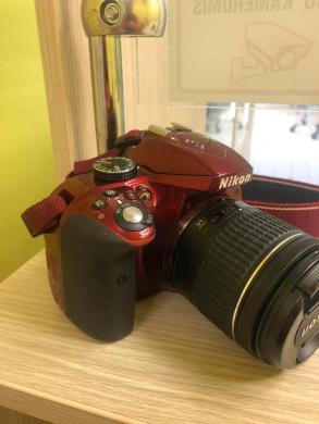 """Fotoaparatas """"Nikon D3300"""" +18-55 mm AF-P VR-2"""