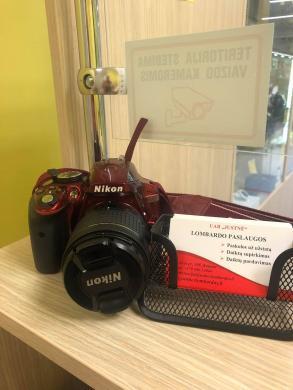 """Fotoaparatas """"Nikon D3300"""" +18-55 mm AF-P VR-3"""