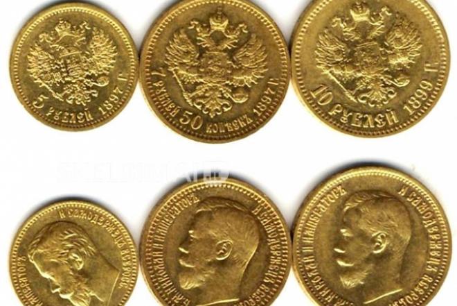 *** BRANGIAUSIAI PERKU CARINĖS RUSIJOS AUKSINES ir SIDABRINES monetas kolekcijai. Tel. inf. +370 605 45548 !!!-0