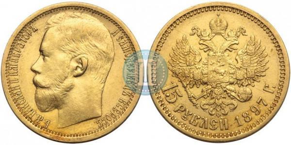 *** BRANGIAUSIAI PERKU CARINĖS RUSIJOS AUKSINES ir SIDABRINES monetas kolekcijai. Tel. inf. +370 605 45548 !!!-1