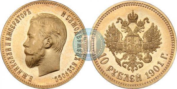 *** BRANGIAUSIAI PERKU CARINĖS RUSIJOS AUKSINES ir SIDABRINES monetas kolekcijai. Tel. inf. +370 605 45548 !!!-2