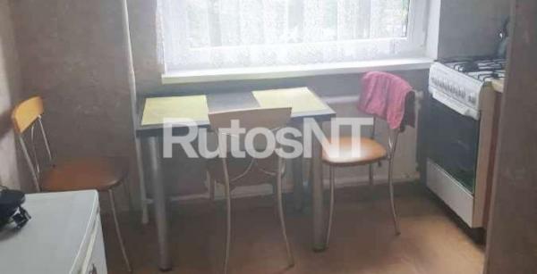 Parduodamas vieno kambario butas I. Simonaitytės g.-1