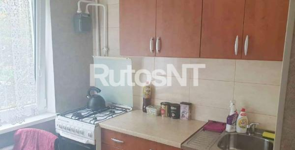 Parduodamas vieno kambario butas I. Simonaitytės g.-0